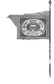 Vereinsfahne des Männergesangsverein Freistadt 4 September 1864